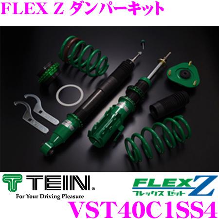 TEIN テイン FLEX Z VST40C1SS4 減衰力16段階車高調整式ダンパーキット トヨタ AE111/AE101 カローラ/レビン/トレノ 用 3年6万キロ保証