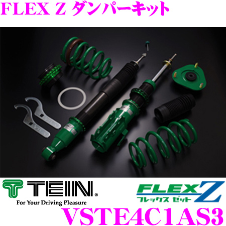 TEIN テイン FLEX Z VSTE4C1AS3 減衰力16段階車高調整式ダンパーキット トヨタ M900A タンク/ルーミー 用 3年6万キロ保証