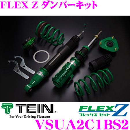 TEIN テイン FLEX Z VSUA2C1BS2減衰力16段階車高調整式ダンパーキットスズキ MR31S/MR41S ハスラー 用3年6万キロ保証