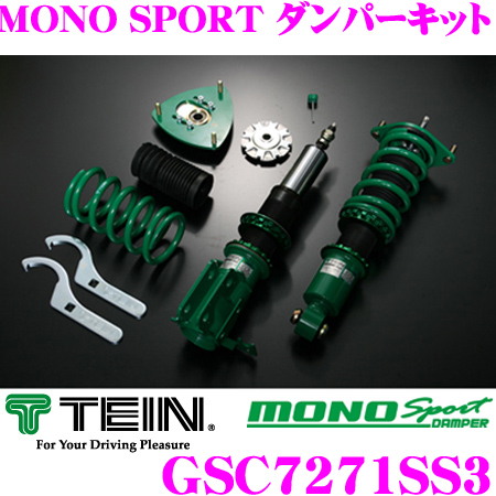 TEIN テイン MONO SPORT GSC7271SS3減衰力16段階車高調整式ダンパーキットレクサス USE20 IS F 用3年6万キロ保証