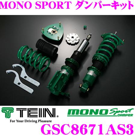 TEIN テイン MONO SPORT GSC8671AS3減衰力16段階車高調整式ダンパーキットトヨタ 20系 アルファード/ヴェルファイア 用3年6万キロ保証