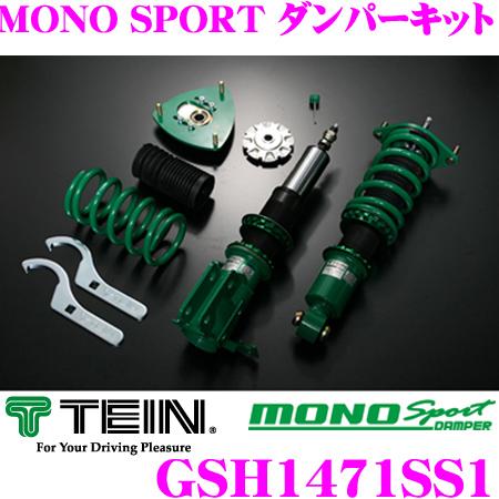 TEIN テイン MONO SPORT GSH1471SS1 減衰力16段階車高調整式ダンパーキット ホンダ NA1/NA2 NSX 用 3年6万キロ保証