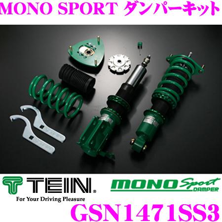 TEIN テイン MONO SPORT GSN1471SS3 減衰力16段階車高調整式ダンパーキット ニッサン BNR32 スカイライン 用 3年6万キロ保証