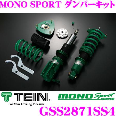 TEIN テイン MONO SPORT GSS2871SS4減衰力16段階車高調整式ダンパーキットスバル GDA/GDB(A型/B型/C型/D型) インプレッサ 用3年6万キロ保証