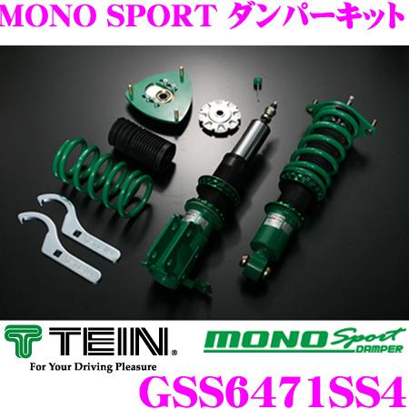 TEIN テイン MONO SPORT GSS6471SS4減衰力16段階車高調整式ダンパーキットスバル GDB(E型~) インプレッサ 用3年6万キロ保証