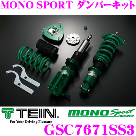 TEIN テイン MONO SPORT GSC7671SS3 減衰力16段階車高調整式ダンパーキット トヨタ GRS210 クラウン アスリート 等用 3年6万キロ保証