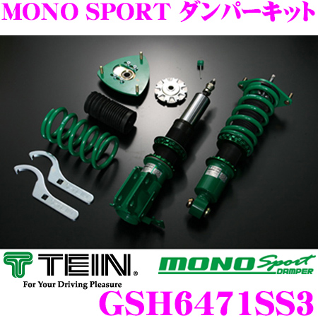 TEIN テイン MONO SPORT GSH6471SS3 減衰力16段階車高調整式ダンパーキット ホンダ AP1/AP2 S2000 用 3年6万キロ保証