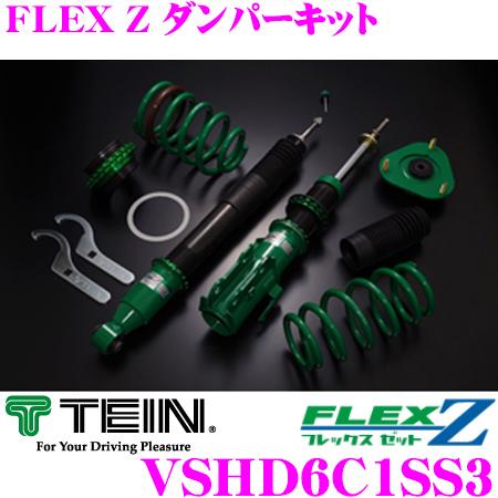 TEIN テイン FLEX Z VSHD6C1SS3減衰力16段階車高調整式ダンパーキットホンダ CR6 アコード ハイブリッド 用3年6万キロ保証