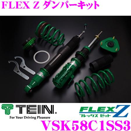 TEIN テイン FLEX Z VSK58C1SS3減衰力16段階車高調整式ダンパーキット日産 YV37 スカイライン用3年6万キロ保証