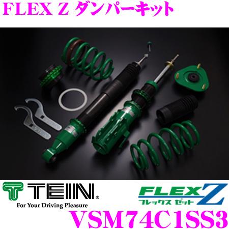 TEIN テイン FLEX Z VSM74C1SS3減衰力16段階車高調整式ダンパーキットマツダ NCEC ロードスター 用3年6万キロ保証