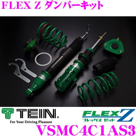 TEIN テイン FLEX Z VSMC4C1AS3減衰力16段階車高調整式ダンパーキットマツダ DK5FW/DK5AW CX-3 用3年6万キロ保証
