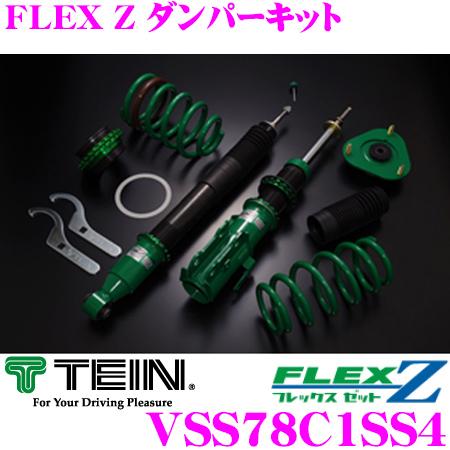 TEIN テイン FLEX Z VSS78C1SS4減衰力16段階車高調整式ダンパーキットスバル GR系/GV系 インプレッサ 用3年6万キロ保証
