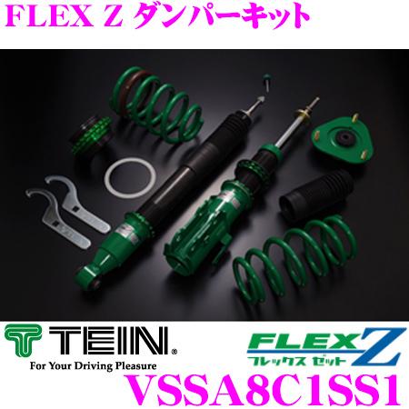 TEIN テイン FLEX Z VSSA8C1SS1減衰力16段階車高調整式ダンパーキットスバル VM4/VMG レヴォーグ 用3年6万キロ保証