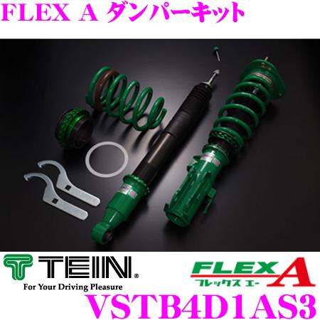 TEIN テイン FLEX A VSTB4D1AS3減衰力16段階車高調整式ダンパーキットトヨタ AGH30W アルファード/ヴェルファイア 用3年6万キロ保証