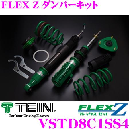 TEIN テイン FLEX Z VSTD8C1SS4 減衰力16段階車高調整式ダンパーキット トヨタ ZN6 86 スバル ZC6 BRZ 用 3年6万キロ保証