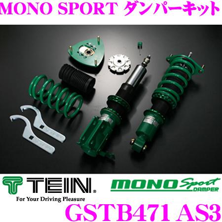 TEIN テイン MONO SPORT GSTB4-71AS3減衰力16段階車高調整式ダンパーキットトヨタ GGH30W アルファード/ヴェルファイア等用3年6万キロ保証
