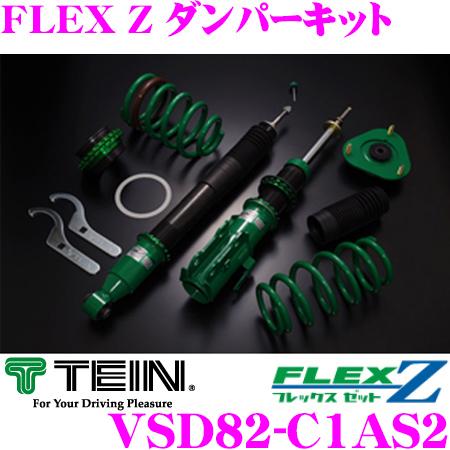 TEIN テイン FLEX Z VSD82-C1AS2減衰力16段階車高調整式ダンパーキットダイハツ LA350S ミラ イース / LA550S ミラ トコット 用3年6万キロ保証