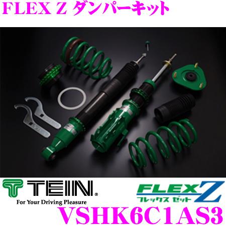 TEIN テイン FLEX Z VSHK6-C1AS3減衰力16段階車高調整式ダンパーキットホンダ RP5 ステップワゴンスパーダ ハイブリッド 用3年6万キロ保証