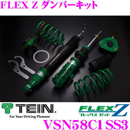 TEIN テイン FLEX Z VSN58C1SS3 減衰力16段階車高調整式ダンパーキット 日産 ER34 スカイライン 用 3年6万キロ保証 VSN62C1SS3 後継品