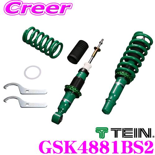 TEIN テイン STREET BASIS Z GSK4881BS2ネジ式 減衰力固定式ダンパーキット 車高調日産 B21W デイズ/B21A デイズルークス/三菱 B11W eKカスタム等用3年6万キロ保証