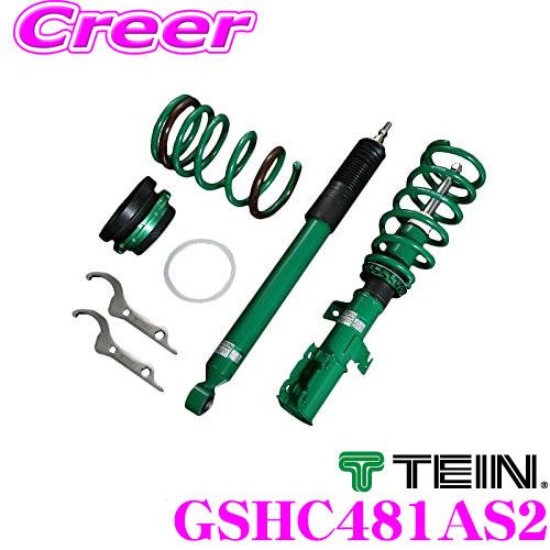 TEIN テイン STREET BASIS Z GSHC481AS2ネジ式 減衰力固定式ダンパーキット 車高調ホンダ JF2 N-BOX/N-BOXカスタム用3年6万キロ保証