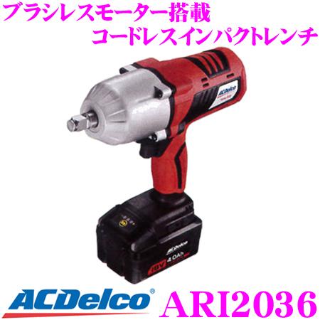 AC DELCO ACデルコ ARI2036ブラシレスモーター搭載 コードレスインバクトレンチ【LEDライト搭載/液晶ディスプレイでトルク確認】