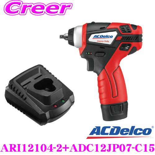 AC DELCO ACデルコ ARI12104-2+ADC12JP07-C15 1/4