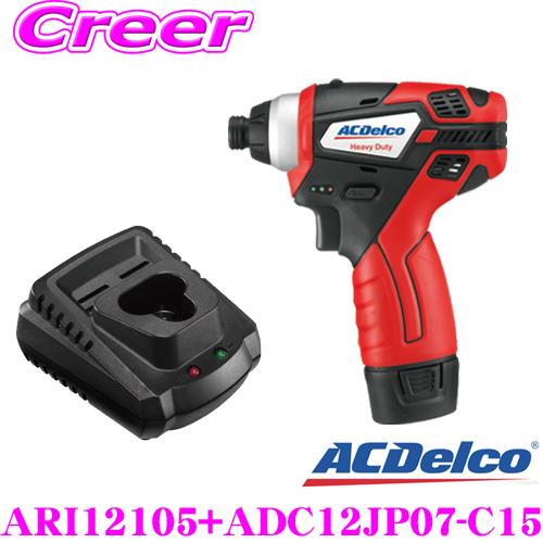 AC DELCO ACデルコ ARI12105+ADC12JP07-C15 1/4