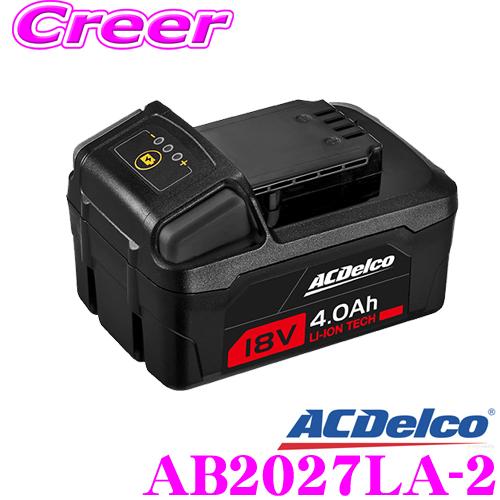 AC DELCO ACデルコ AB2027LA-2 バッテリー単体 ARG2019-100対応 電動工具