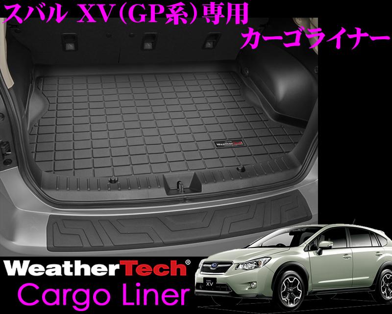 Weather Tech ウェザーテック WT40551スバル GP系 XV (2012~2015)用専用設計耐水性カーゴライナー(ゴム製フロアマット) ブラック
