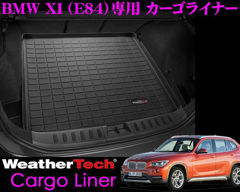 Weather Tech ウェザーテック WT40502BMW E84 X1 (2013~2015)用専用設計耐水性カーゴライナー(ゴム製フロアマット) ブラック