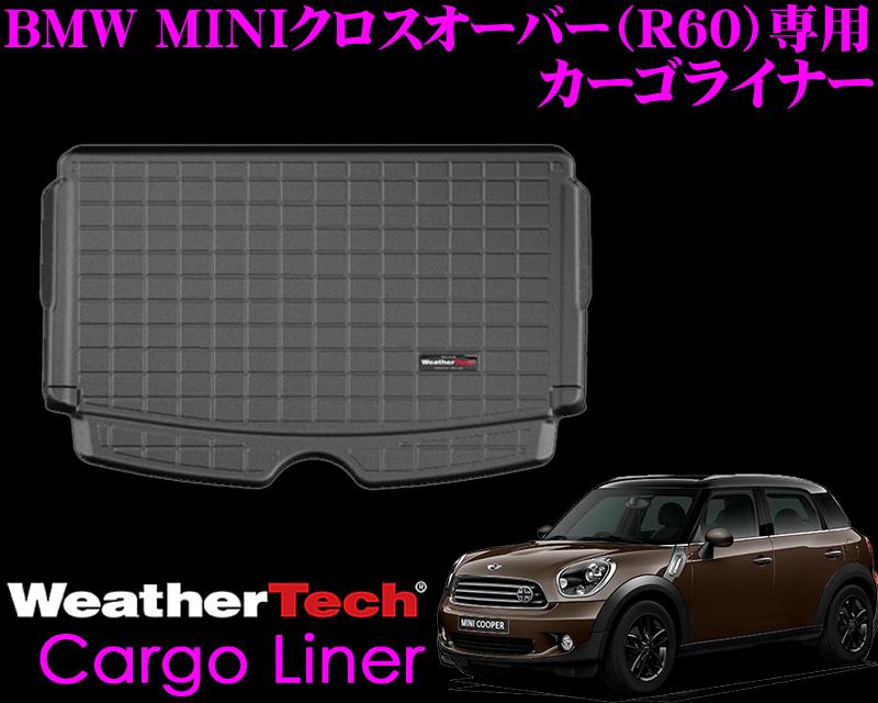 Weather Tech ウェザーテック WT40539 BMW R60 ミニ クロスオーバー (2011~2015)用 専用設計耐水性カーゴライナー(ゴム製フロアマット) ブラック