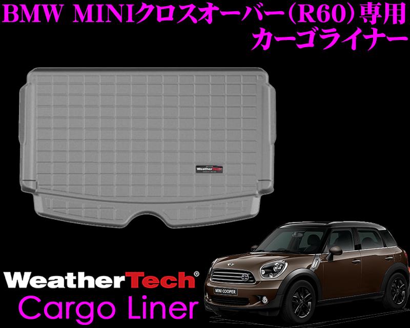 Weather Tech ウェザーテック WT42539 BMW R60 ミニ クロスオーバー (2011~2015)用 専用設計耐水性カーゴライナー(ゴム製フロアマット) グレー【受注発注品納期4週間】