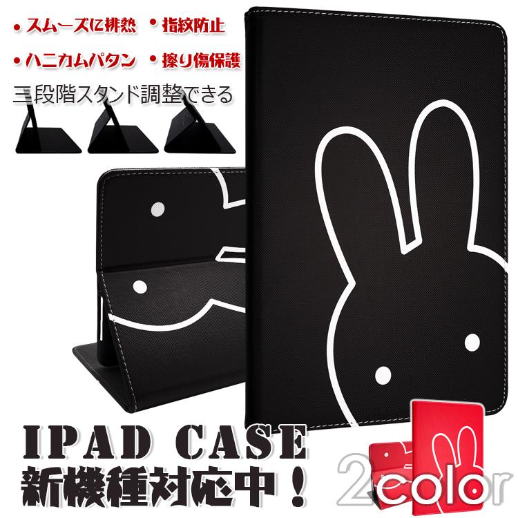 アイパッド ケース 第8世代 第7世代 10.9 10.2 インチ case 2019 2020 六世代 第5世代 2018 2017 ipad7 ipad6 iPad3 iPad2 mini5 mini4 mini3 販売期間 限定のお得なタイムセール 4 air4 8世代 mini 9.7 mini2 iPad 10.5 Pro air 第 5 a 7世代 第6世代 おしゃれ カバー アイパッドケース 3 ipad 2