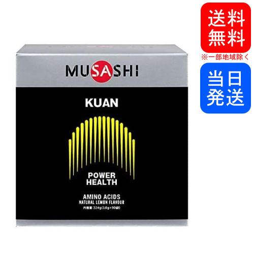 筋肉の成長に役立つ11種類のアミノ酸 複数購入 割引クーポン配布中 購入 ムサシ クアン 3.6g×90袋 パワーアップ KUAN 送料無料カード決済可能 MUSASHI スティック