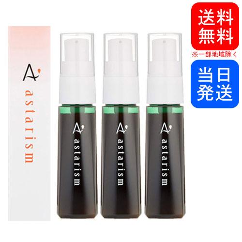 アスタリズムでお肌の健康管理 複数購入 割引クーポン配布中 30ml 至上 買収 アスタリズム 3個セット