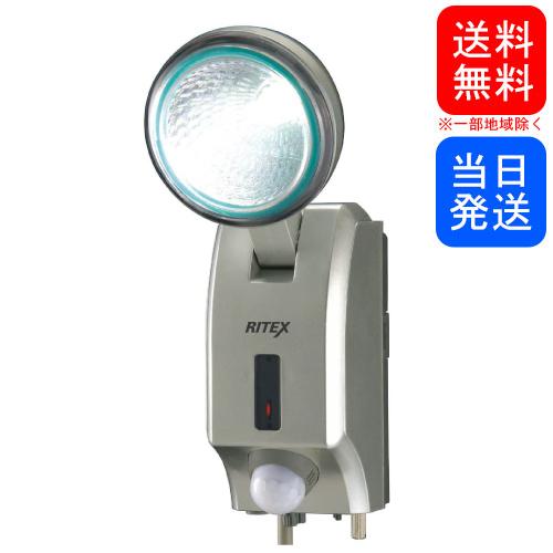 あかるく 長寿命 7W高輝度LED搭載 複数購入 割引クーポン配布中 RITEX LED-AC507 LED多機能型センサーライト ムサシ 安値 買い取り 7W