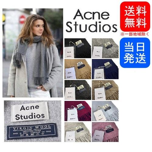 使い勝手抜群のマフラー 旧タグ 無料ラッピング アクネ ストゥディオズ ストール マフラー 大判 200 正規品 贈答 本物証明 scarf wool 並行輸入品 鑑定済み Acne studios 70cm お気に入