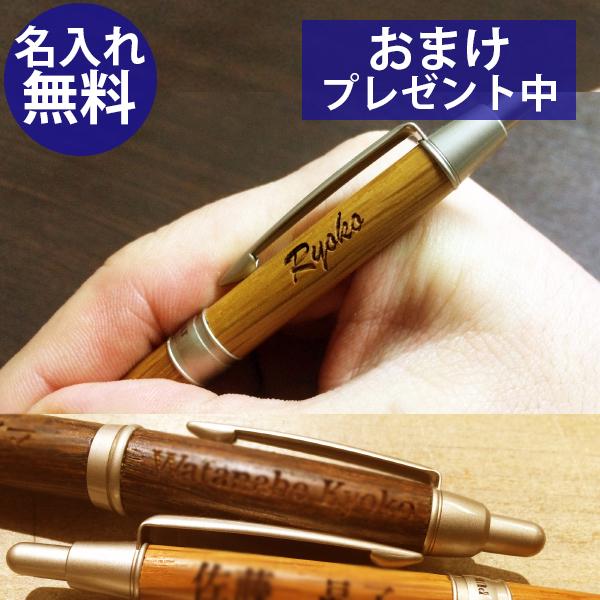 受験生の知人へプレゼント!書いても疲れにくい高級シャーペンを探しています!