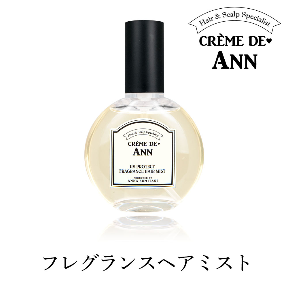 直輸入品激安 供え 12時間香る 潤いUVヘアミスト UVプロテクトフレグランスヘアミスト クレムドアン