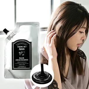 クレムドアン ブラッククリームシャンプー オールインワンシャンプー シャンプー ノンシリコンシャンプー トリートメント コンディショナー セール特別価格 ボタニカル つや 潤い 黒髪 ノンシリコン 予約販売 白髪ケア