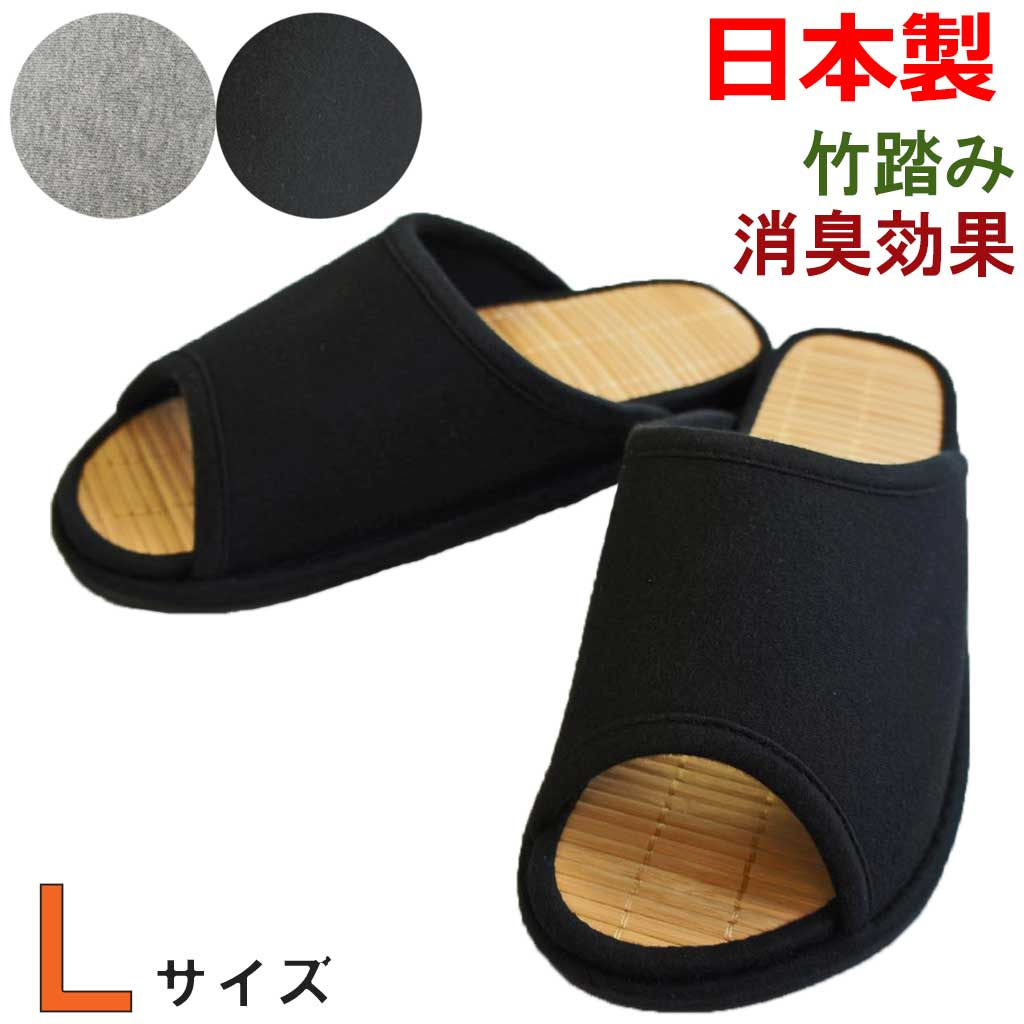 best deals on 100% high quality innovative design creo-slipper: Craftsman arch of a foot stimulation moisture ...