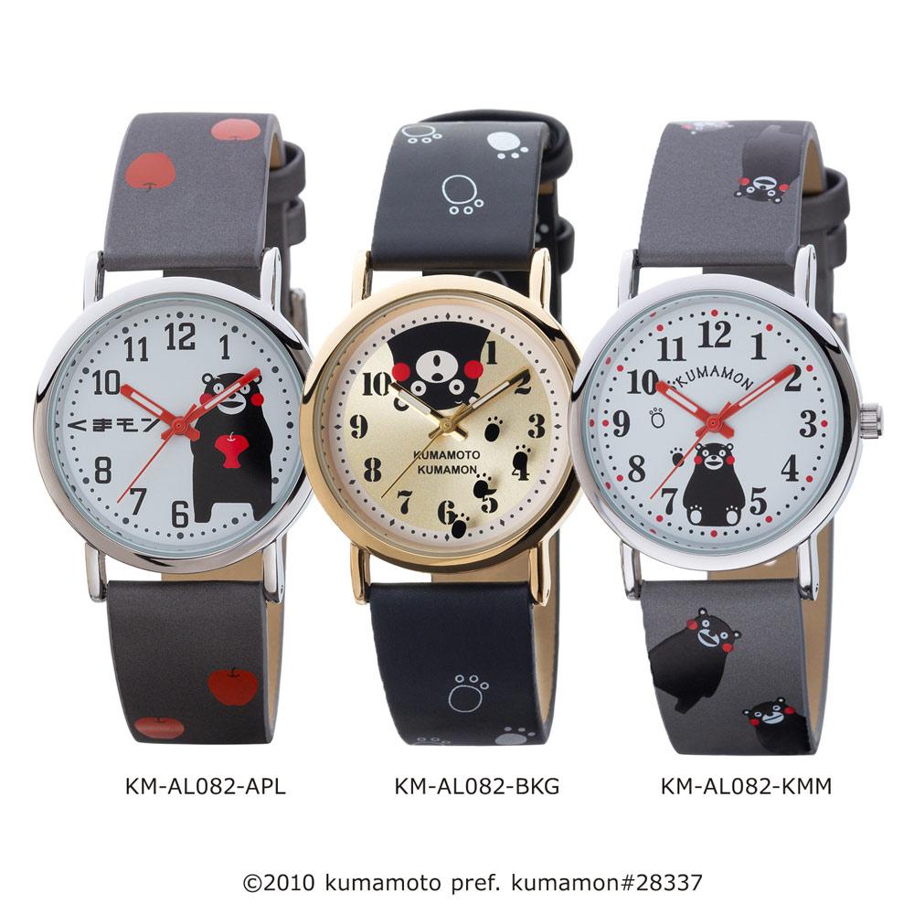 1年保証 本店 ポイント10倍 2020モデル くまモン柄ウオッチ 腕時計 アナログウオッチ KM-AL082 キャラクター