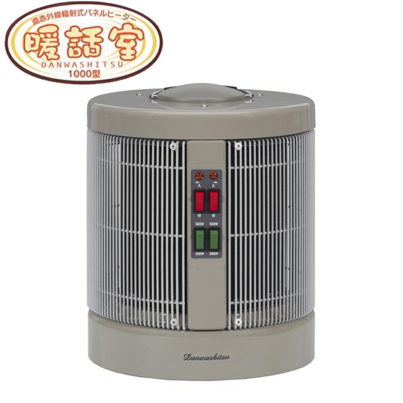 暖話室 1000型H 62916【代引不可】談話室・夢暖房