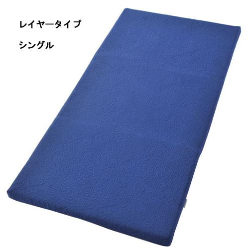 山甚物産 プリマレックスレイヤータイプシングル SS4121【代引不可】