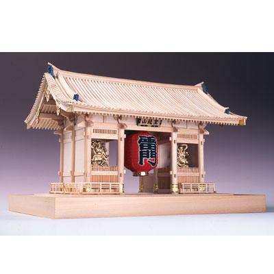 【日本製】木製1/50 浅草寺 雷門【ウッディジョーの木製模型】WoodyJOE【代引不可】
