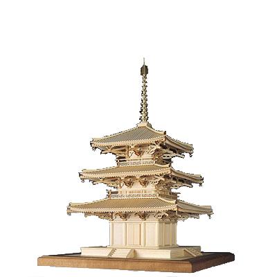 【日本製】木製1/75 法輪寺 三重の塔【ウッディジョーの木製模型】三重塔WoodyJOE【代引不可】