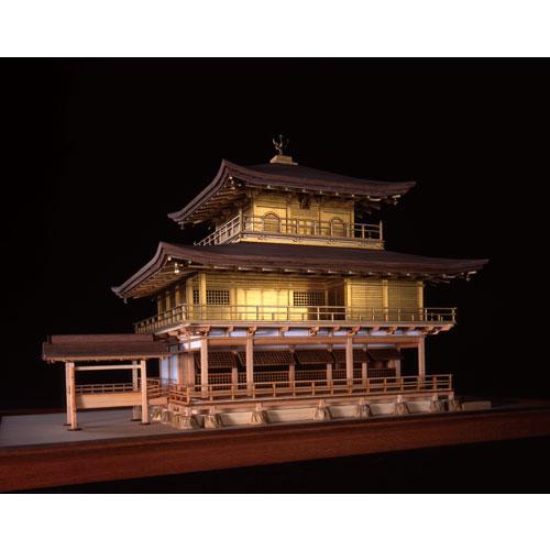 【日本製】建築 1/75 鹿苑寺 金閣 (ゴールド仕様)【ウッディジョーの木製模型】WoodyJOE【代引不可】