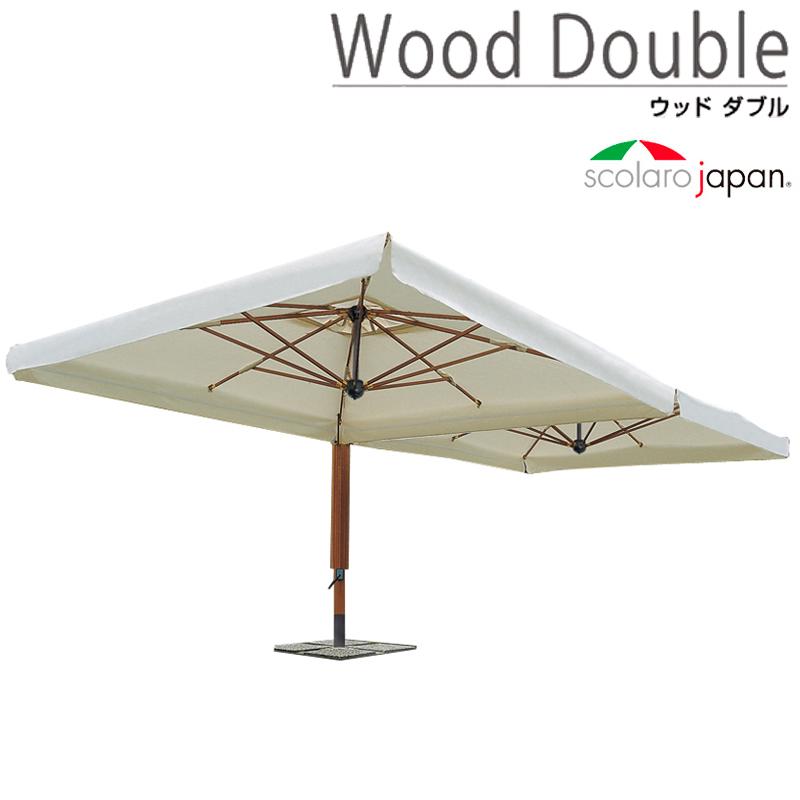 イタリア・スコラロ社製 (Scolaro社)大型パラソル WoodDouble(ウッドダブル)【代引不可】