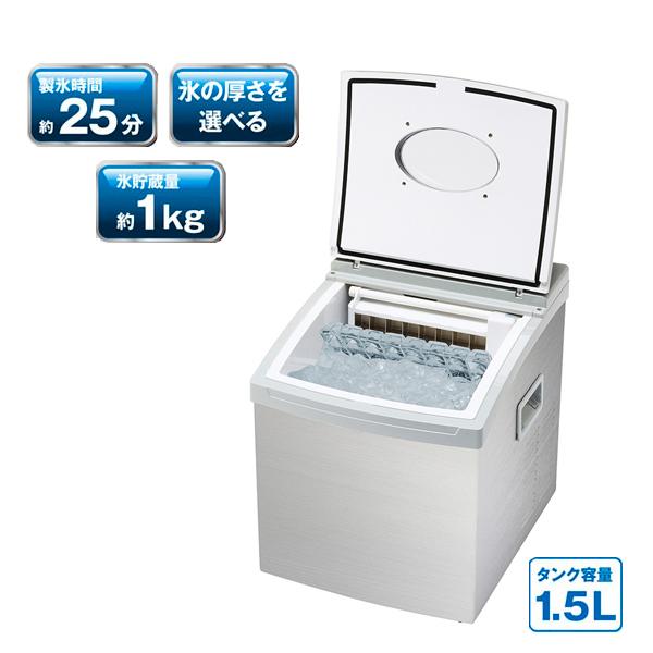 自家製 クリスタルアイスメーカー EB-RM5800G【短時間で透明な氷が出来る!】